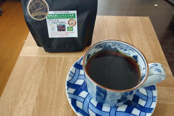 今朝の1杯<風の時代へ>ブラジルコーヒー12月22日
