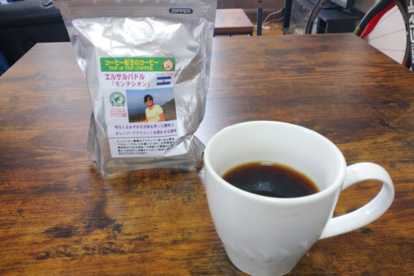 今朝の一杯<珈琲は酸味の質>エルサルバドル1月13日