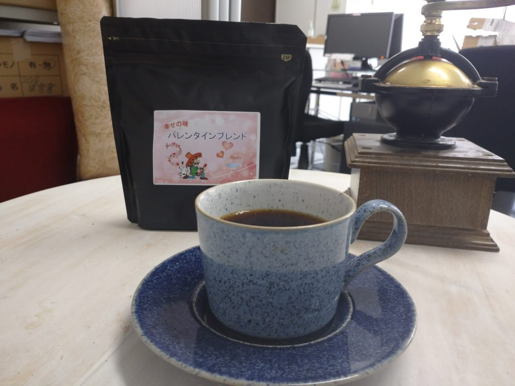 今朝の1杯<バレンタインブレンド>幸せな珈琲2月4日